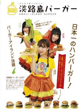 awajishimab_p1