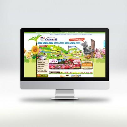 淡路ファームパーク・イングランドの丘 公式サイト