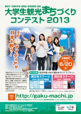 gakumachi_pan1