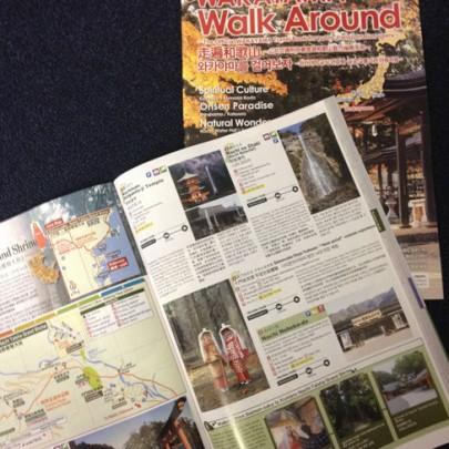 和歌山県外国人FIT観光客受入調査事業 パンフレット