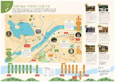 加古川歴史散歩マップ2