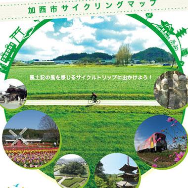 kasaichi-map-1