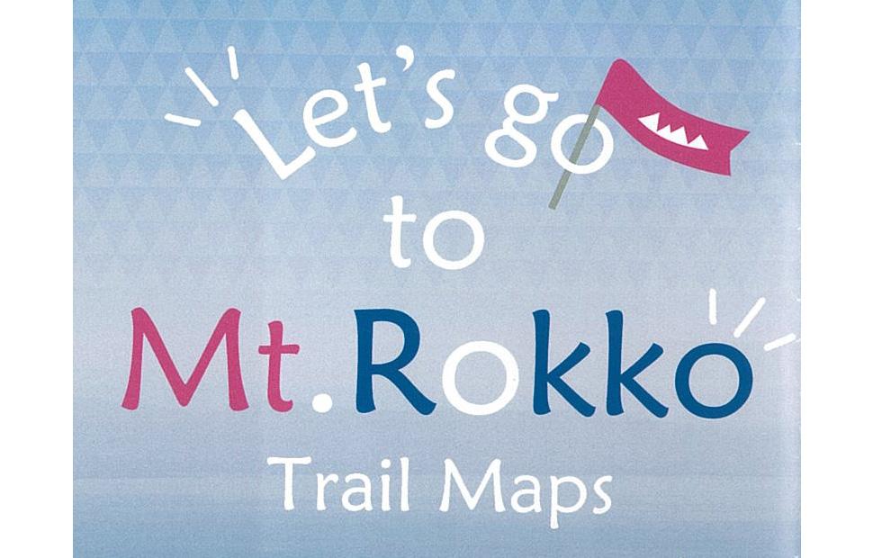六甲山観光マップ