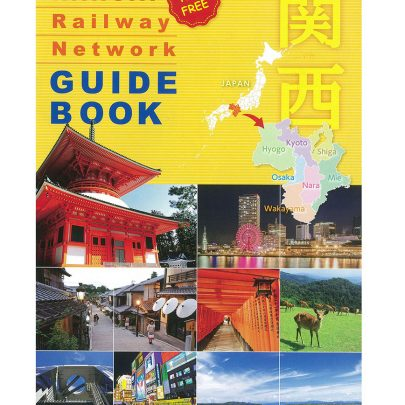 KANSAI Railway Network Guide Book